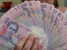 Кредит до 50 000грн