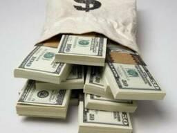 Кредит наличными до 300 000 грн без залога и без предоплат!