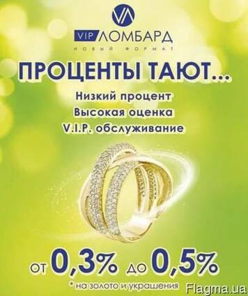 af4083778562 Кредит под залог цена, фото, где купить Днепр, Flagma.ua  4284562