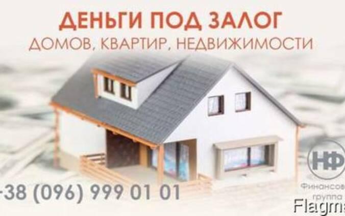 Кредит под залог квартиры в днепропетровске золото как инвестировать