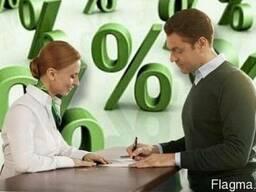 Кредит с испорченной кредитной историей (кредитуем чс)