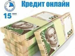 Кредитная карта - как денежный резерв для СПД, ЧП, ФЛП