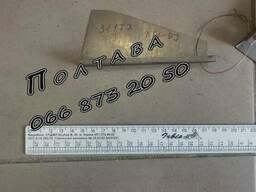 Крепление брызговика ВАЗ 2101, 2102, 2103, 2104, 2105. ..