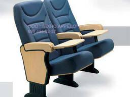 Крісла для конференційної зали