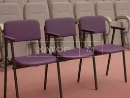 Кресла для актового зала с подлокотниками Трио Алиса