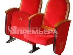 """Кресла для концертного зала """"Рондо"""" от производителя"""