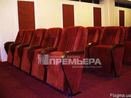 """Кресла для конференционных залов """"Конгресс"""" от производителя"""