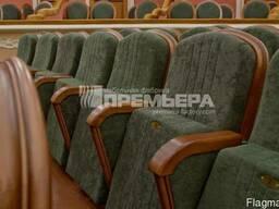 Кресла для театров, филармоний, камерных залов от фабрики