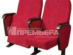 """Кресла для зрительного зала """"Севилья"""""""