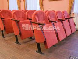 Кресла театральные для дома культуры, дворца культуры