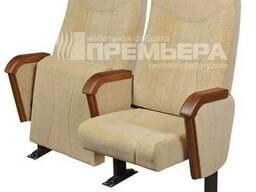 "Кресло для конференц зала ""Парламент"""