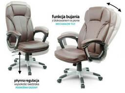 Кресло офисное Arizo коричневое