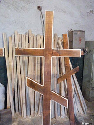Кресты деревянные крашенные морилкой