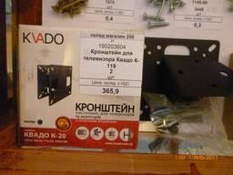 Кронштейн для телевизора Квадо К-119, 2шт