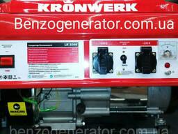 Kronwerk LK 3500 Генератор
