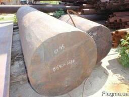 Круг 500 по стали 45 поковки сталь 20, 45, 35, 20Х купить