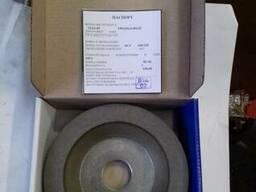 Круг алмазный 150х20х3х40х32 мм зерно 160/125