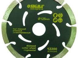Круг алмазный сегментированный Ø230мм Sigma (1922371)