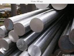 Круг стальной сталь 40Х