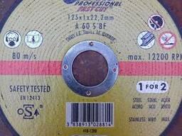 Круг отрезной по металлу 3Stars professional fast cut, 125*1