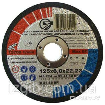 Круг отрезной по металлу ЗАК 125*2.0