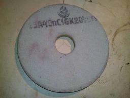 Круг шлифовальный 250х25х76 пр-ва СССР