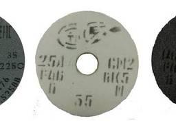 Круг шлифовальный абразивный 25А, 54С, 14А от 150руб