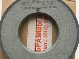 Круг шлифовальный эльборовый 1А1 150*20*76*5 CBN30