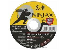 """Круг шліфувальний по металу Ninja ТМ """"Virok"""" тип 27 Ø=230х22. 23 мм t=6 мм"""