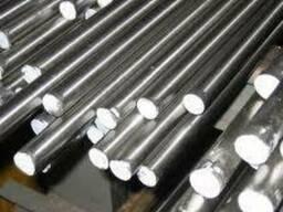 Круг стальной 50 У12А купить цена ассортимент