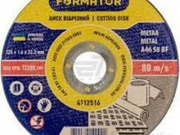 Круг відрізний Formator 125*1.2