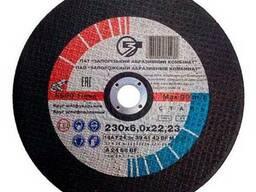Круг зачистной,шлифовальный 230х6 ЗАК