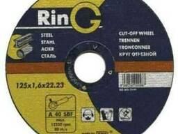 Круги отрезные металл 125 х1,0 х 22 качество RinG (Австрия) - фото 1