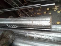Круги сталь 95Х18 диаметром 145 мм