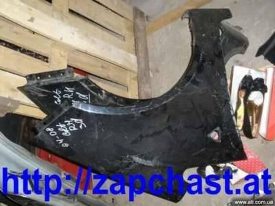 Крыло б/у Mitsubishi Colt , L200, Lancer X, Outlander XL