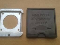 Крышка аварийного открытия дверей автобус Эталон, Богдан.