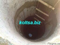 Кольца канализационные Чернигов Установить водяной счетчик.
