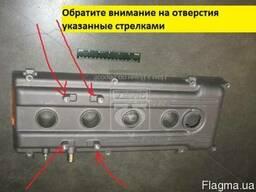 Крышка клапанов Газ 405, Газ 406, 409, Газель, Соболь, Волга