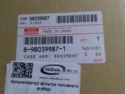 Крышка-корпус фильтра топливного в зборе 8980399871 Исузу