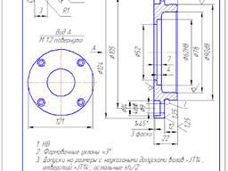 Крышка подшипника ПС-1-014 к мельнице трубной 2, 2*13м