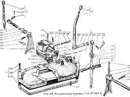 Валик включения ВОМ 151.37.429-1 к тракторам Т-150К, ХТЗ