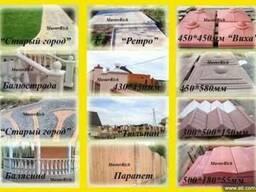 Крышки на забор, парапеты бетонные Киев и Киевская обл.