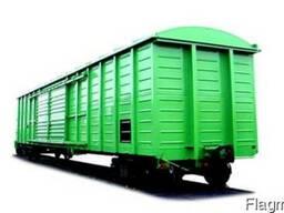 Крытые вагоны под перевозку
