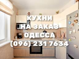 Кухни Одесса на заказ от производителя