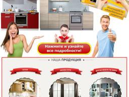 Кухонная Мебель/Шкаф Кухня Индивидуально на Заказ