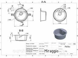 Кухонная мойка гранитная Miraggio Malibu jasmine