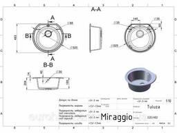 Кухонная мойка гранитная Miraggio Tuluza terra