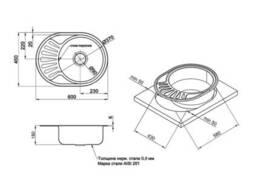 Кухонная мойка Lidz 6044 0,8 мм Satin (LIDZ6044SAT)