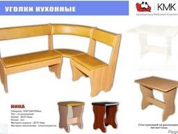 Кухонный гарнитур Киев