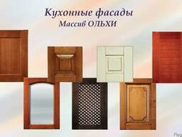 Кухонные фасады Ольха